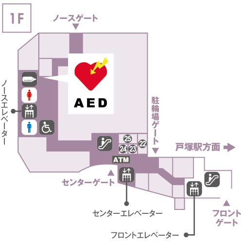 AED 1F 親と子の休憩室はあとハウス前