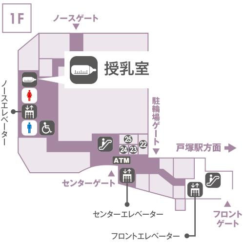 1F ノースエレベーター横