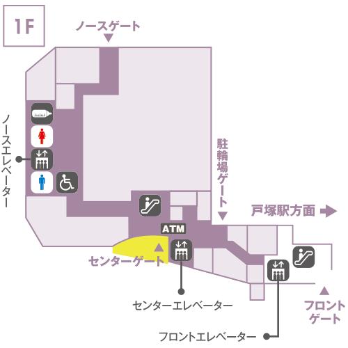 1F センターゲート