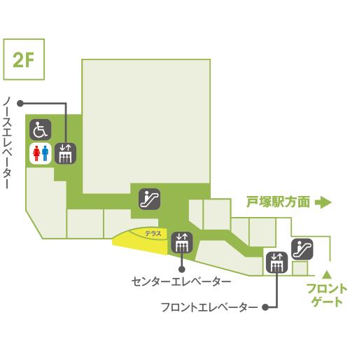 2F テラススペース