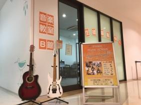 annex music school B館