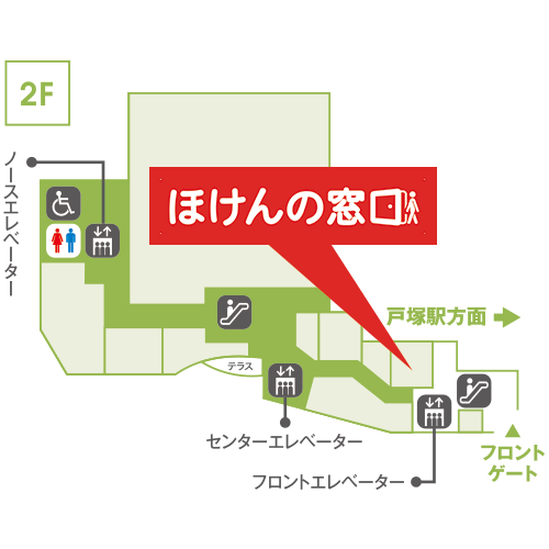 2F ほけんの窓口の地図