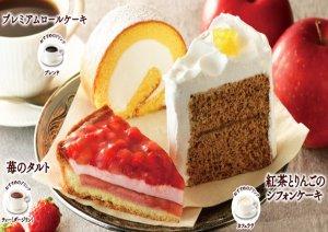 ⁂ タルト・シフォン・ロールケーキの新メニュー ⁂