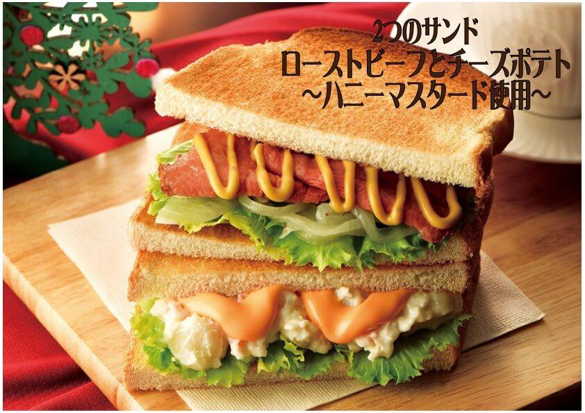 ⁂ローストビーフの贅沢トーストサンド⁂