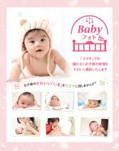 6月のベビーフォトご予約受付中!!